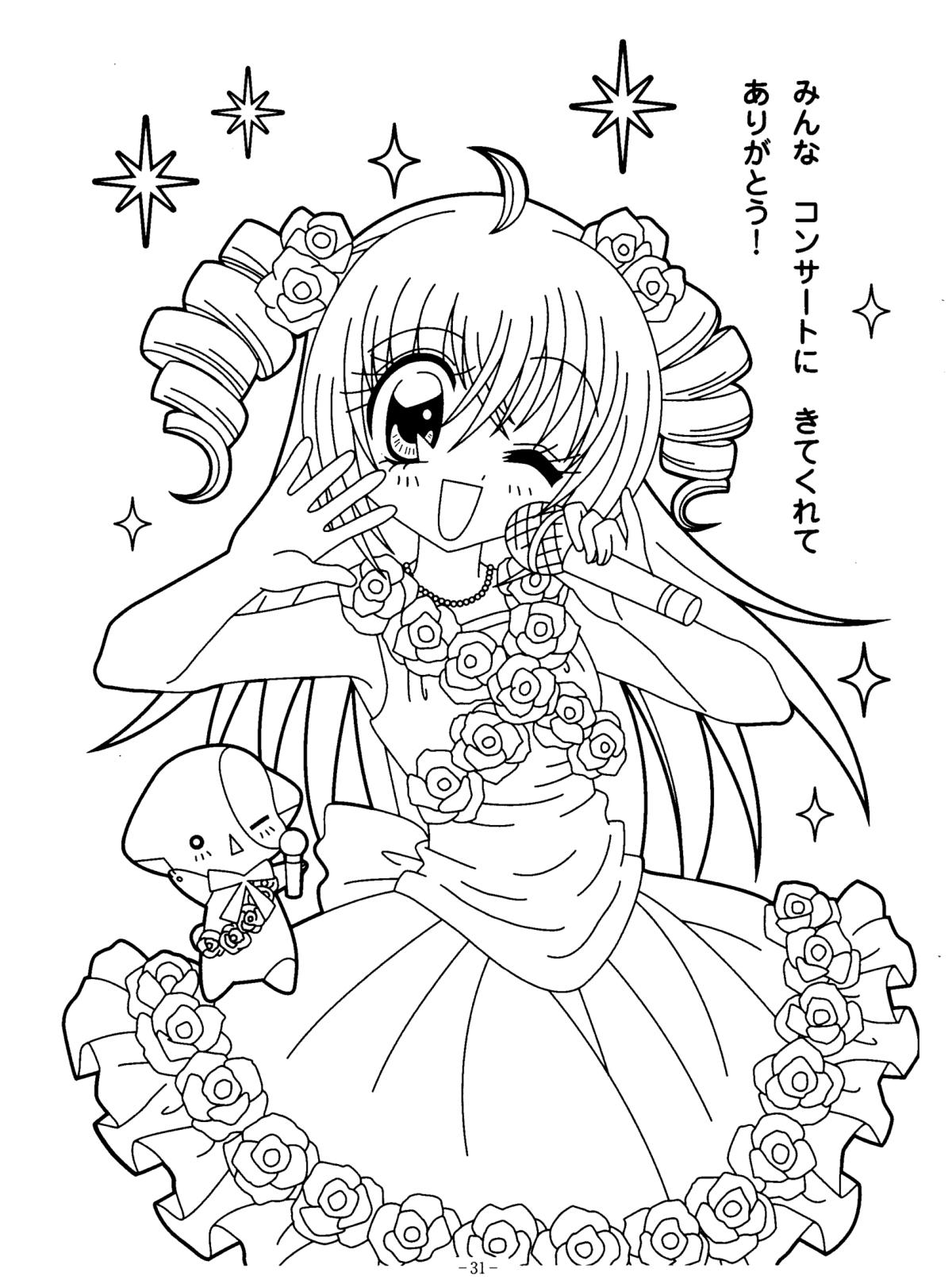 Immagini da colorare di kilari topmanga anime e manga for Disegni miraculous da colorare