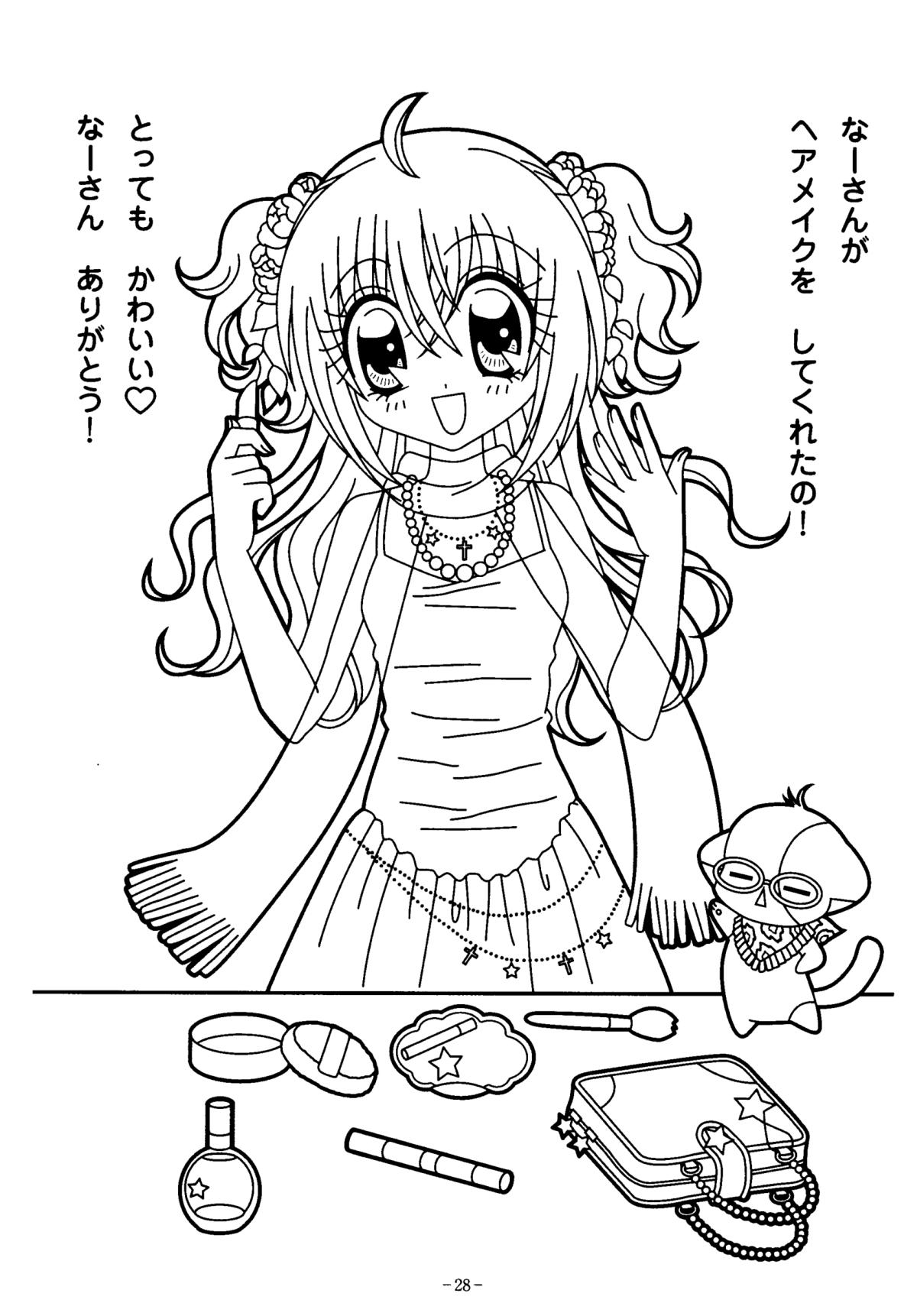 Immagini da colorare di kilari topmanga anime e manga for Immagini di polipi da colorare