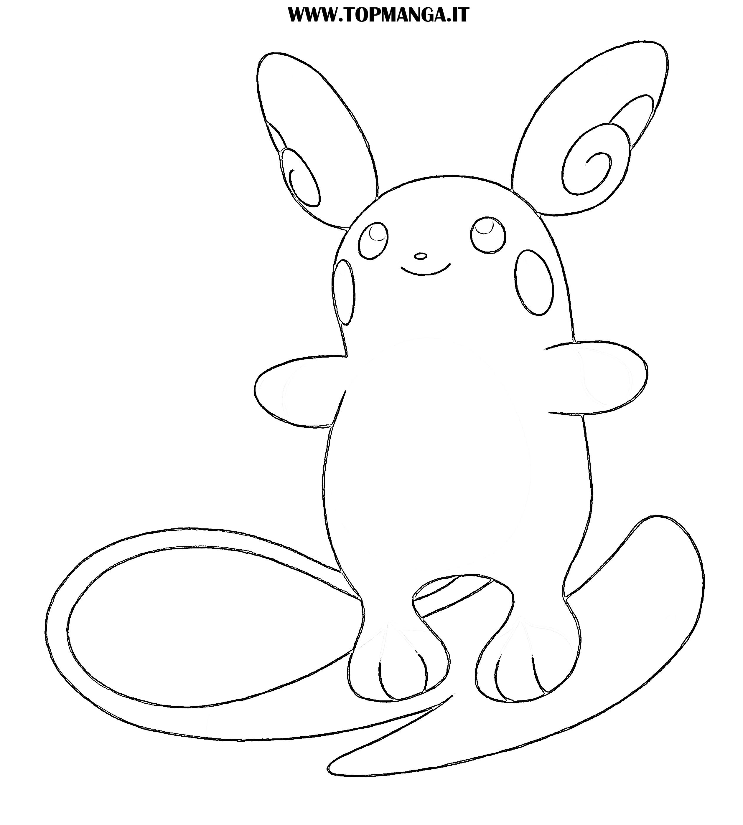 Immagini da colorare di pokemon topmanga anime e manga for Immagini sole da colorare